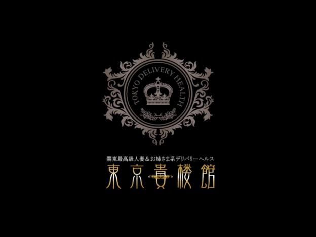 ☆お得なタイムサービス☆