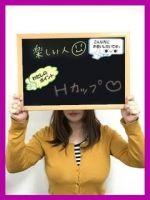おると【プルプルHカップ】