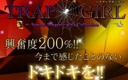 TRAP GIRL