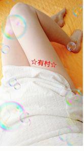 お休みでした☆(*´∪`*)