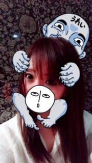アカデミーに&hellip;<img class=&quot;emojione&quot; alt=&quot;👻&quot; title=&quot;:ghost:&quot; src=&quot;https://fuzoku.jp/assets/img/emojione/1f47b.png&quot;/>