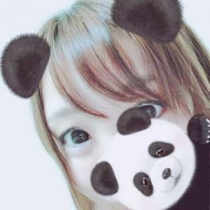「おやすみパンダ<img class=&quot;emojione&quot; alt=&quot;🐼&quot; title=&quot;:panda_face:&quot; src=&quot;https://fuzoku.jp/assets/img/emojione/1f43c.png&quot;/>」