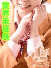 ゆうき~2/18入学~
