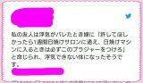 ☆みゆです(*≧∀≦*)2541