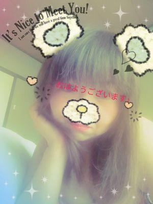 おはようございます(^-^)