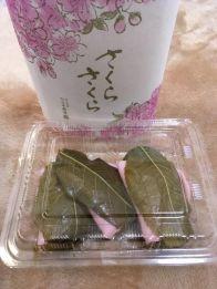 今年最後の桜🌸餅
