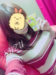ゆずポン酢〜〜
