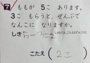 …(・∀・)
