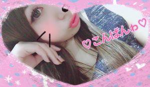 ☆明日から☆