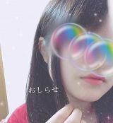 ☆いのり日記☆