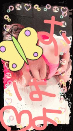 おはようございます<img class=&quot;emojione&quot; alt=&quot;🤗&quot; title=&quot;:hugging:&quot; src=&quot;https://fuzoku.jp/assets/img/emojione/1f917.png&quot;/>&hearts;️