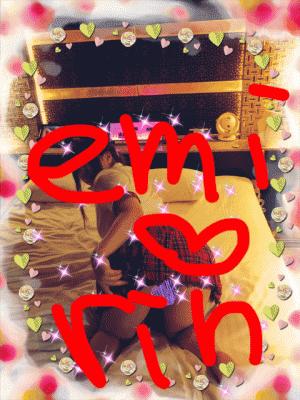 ホテル宇都宮<img class=&quot;emojione&quot; alt=&quot;🤗&quot; title=&quot;:hugging:&quot; src=&quot;https://fuzoku.jp/assets/img/emojione/1f917.png&quot;/>&hearts;️