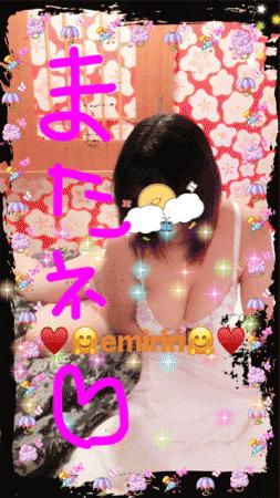 フェアリー1<img class=&quot;emojione&quot; alt=&quot;🤗&quot; title=&quot;:hugging:&quot; src=&quot;https://fuzoku.jp/assets/img/emojione/1f917.png&quot;/>&hearts;️