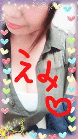 たらいも<img class=&quot;emojione&quot; alt=&quot;🤗&quot; title=&quot;:hugging:&quot; src=&quot;https://fuzoku.jp/assets/img/emojione/1f917.png&quot;/>&hearts;️