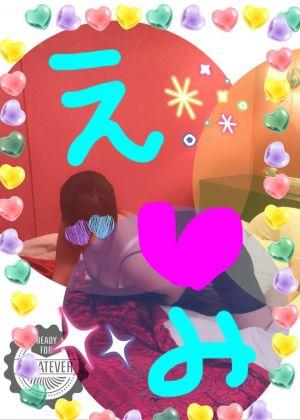 ウェーブ<img class=&quot;emojione&quot; alt=&quot;😍&quot; title=&quot;:heart_eyes:&quot; src=&quot;https://fuzoku.jp/assets/img/emojione/1f60d.png&quot;/>&hearts;️