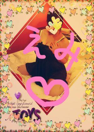 お礼とおやすみ<img class=&quot;emojione&quot; alt=&quot;🤗&quot; title=&quot;:hugging:&quot; src=&quot;https://fuzoku.jp/assets/img/emojione/1f917.png&quot;/>&hearts;️