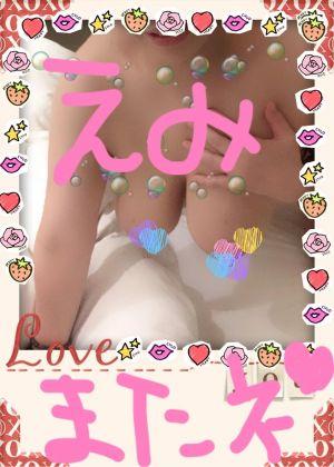 ビエンヌ<img class=&quot;emojione&quot; alt=&quot;🤗&quot; title=&quot;:hugging:&quot; src=&quot;https://fuzoku.jp/assets/img/emojione/1f917.png&quot;/>&hearts;️