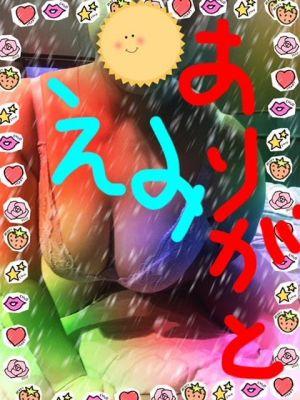 ガイア<img class=&quot;emojione&quot; alt=&quot;🤗&quot; title=&quot;:hugging:&quot; src=&quot;https://fuzoku.jp/assets/img/emojione/1f917.png&quot;/>&hearts;️