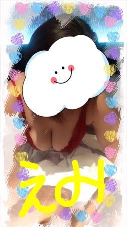 ノーブル<img class=&quot;emojione&quot; alt=&quot;🤗&quot; title=&quot;:hugging:&quot; src=&quot;https://fuzoku.jp/assets/img/emojione/1f917.png&quot;/>&hearts;️