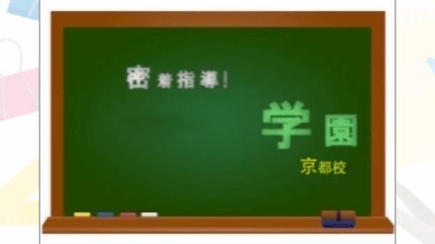 ☆純白のミニマムアイドル系美少女☆【りおな】ちゃん♪