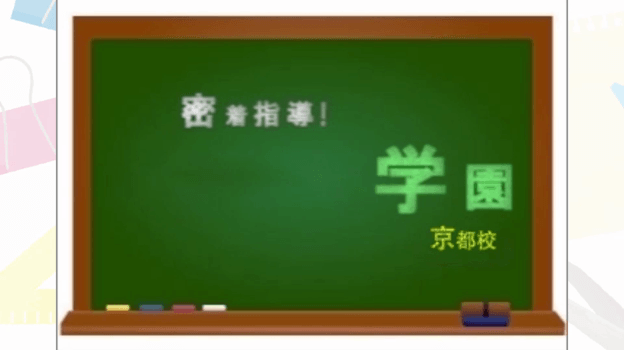 とにかくカワ(・∀・)イイ!!超ロリカワ美少女【えな】Chan♪