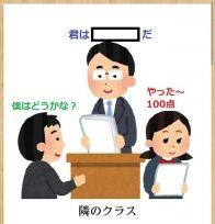21:00から空いてますヽ(・ω・ ) =3