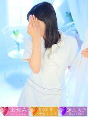 飯野ひかり☆癒しのスペシャリスト