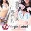 Virgin Label(バージン・レーベル)