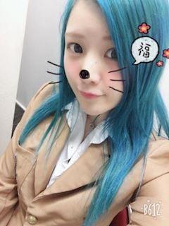 見えチャット〜★