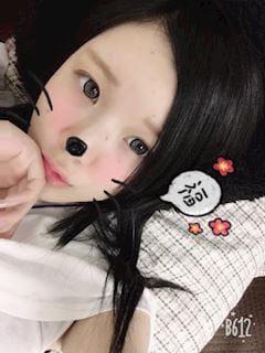 こんばんわ!!