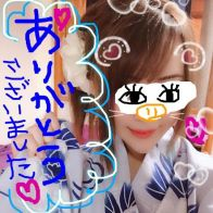 ありがとうございました(*^3^*)CHU☆