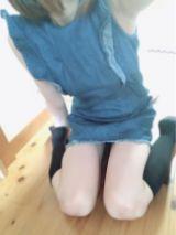 こんにちは(?)