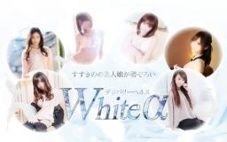 WHITE α
