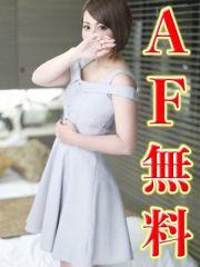 涼子【りょうこ】さん AF無料