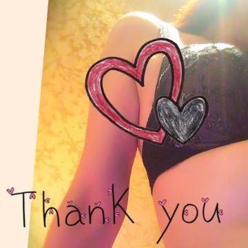 ありがとうございました♪