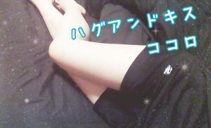 休日day☆彡