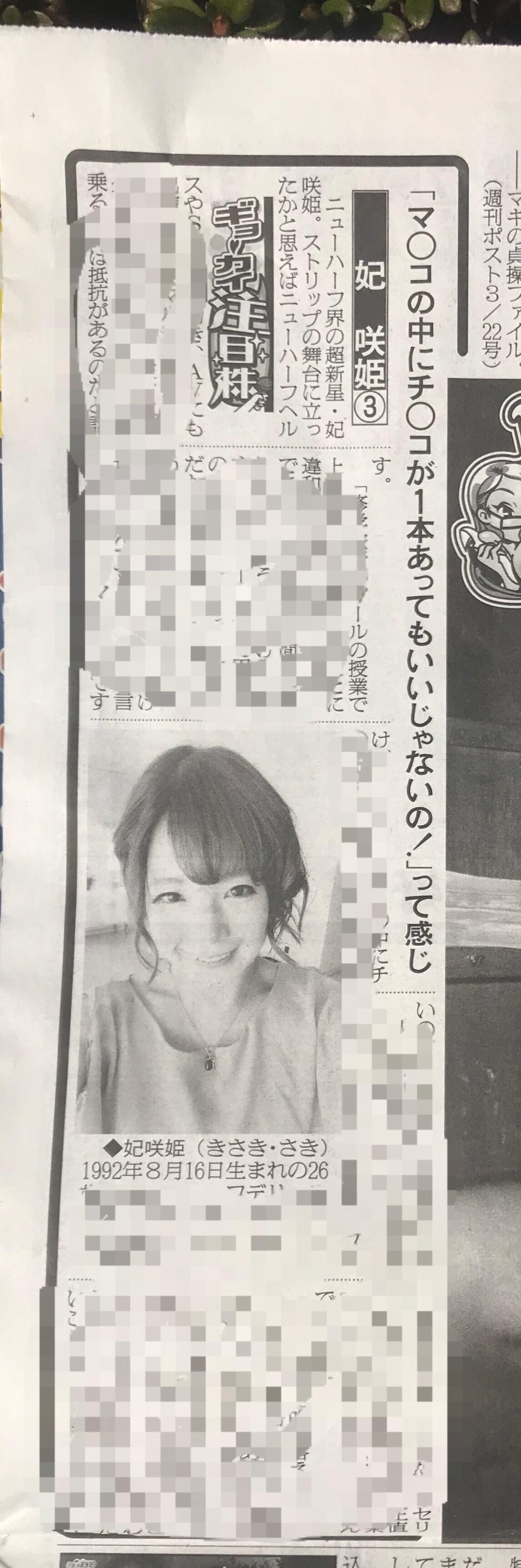 今日 22日 いまーす(//&nabla;//)<img class=&quot;emojione&quot; alt=&quot;❣️&quot; title=&quot;:heart_exclamation:&quot; src=&quot;https://fuzoku.jp/assets/img/emojione/2763.png&quot;/>
