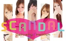 Scandal(スキャンダル)