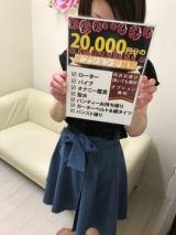 相場で24000円?