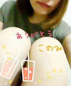 今日もお仕事終わりにどうもありがとうございました<img class=&quot;emojione&quot; alt=&quot;⭐&quot; title=&quot;:star:&quot; src=&quot;https://fuzoku.jp/assets/img/emojione/2b50.png&quot;/>