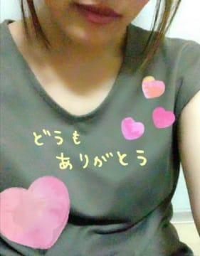 今日もお越しくださったお兄様方どうもありがとうございました<img class=&quot;emojione&quot; alt=&quot;⭐&quot; title=&quot;:star:&quot; src=&quot;https://fuzoku.jp/assets/img/emojione/2b50.png&quot;/>