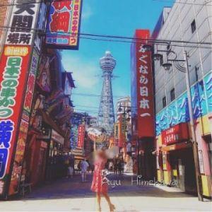 「串カツ最高ぉ〜!」と新世界の中心で愛を叫ぶ姫川さん某日のオフショット♩