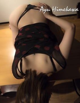 姫川 あゆです