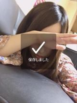 [お題]from:お芋さんさん