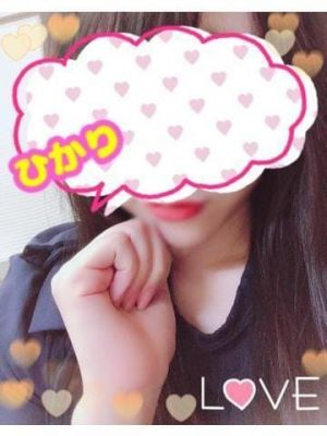ありがとう<img class=&quot;emojione&quot; alt=&quot;😊&quot; title=&quot;:blush:&quot; src=&quot;https://fuzoku.jp/assets/img/emojione/1f60a.png&quot;/>待機中♪