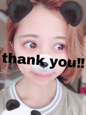 ありがとうございました(*'ω'*)2/1