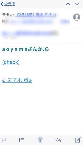 2月15日おれい★