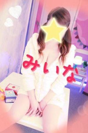 ヾ(´˘`*)♡