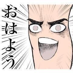 (^o^)