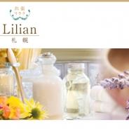 出張リラク Lilian札幌